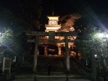 20130405尾山神社.jpg