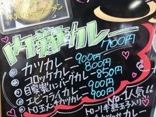 20130426メニュー抜粋.jpg