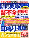 365_04.jpg