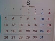 2013090601カレンダー8月.jpg