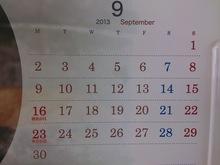 2013090603カレンダー9月.jpg