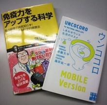 書籍2冊.jpg