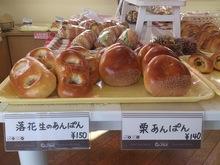 2013110803秋のパン.jpg