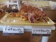 2013110804秋のパン2.jpg