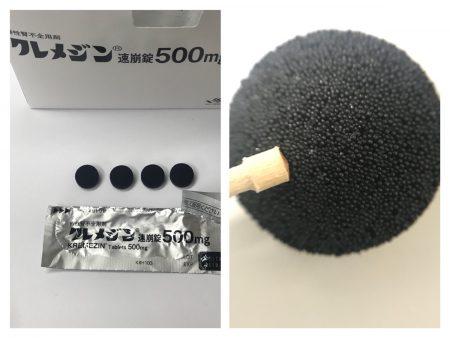 クレメジンという球状吸着炭を丸く固めた速崩錠