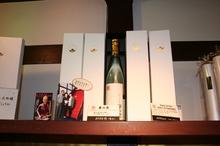 2014030704金箔入りお酒.JPG