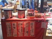 2014041112お茶屋さんメニュー.jpg