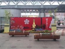2014060502駅東.jpg