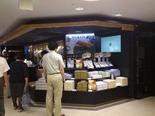 2014072505お店のYUKIZURI.jpg