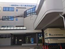2014092601健康診断.jpg