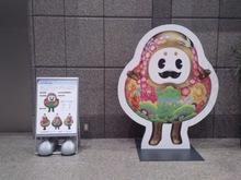 2014102406ひゃくまんさんパネル.jpg
