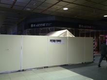 2014102411みどりの窓口.jpg