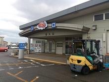 2014112106北入口.jpg