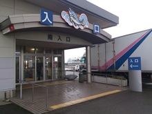 2014112107南入口.jpg