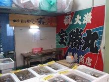 2014122113大漁旗.jpg