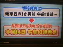 2015022006前日のテレビ.jpg