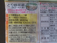 2015022707レシピ.jpg