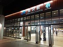 2015031301金沢駅東口.JPG