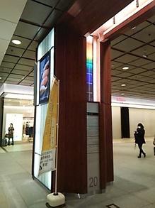 2015031305門型柱斜め.JPG