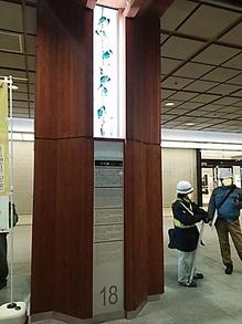 2015031306門型柱斜め2.JPG