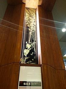 2015031308門型柱側面2.JPG