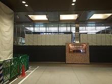 2015032007.20150307の新幹線のりば.JPG