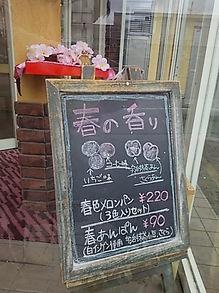 2015041007看板.JPG