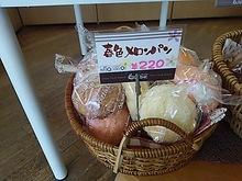 2015041014春色メロンパン.JPG