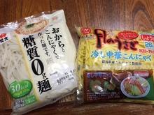 150520こんにゃく麺2種.jpg