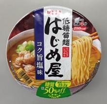 150617低糖質カップ麺.jpg