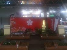 2015060505金沢駅.jpg