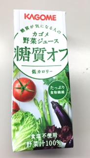 150709糖質OFF野菜ジュース.jpg