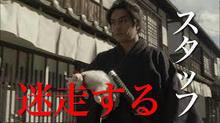 2015081413迷走するスタッフ.jpg