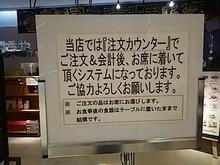 2015100905看板.JPG