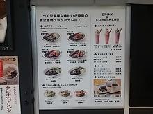 2015100906メニュー.JPG