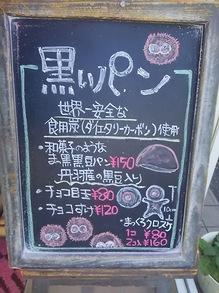 2015111306看板.JPG