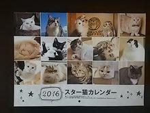 2015112604カレンダー.JPG