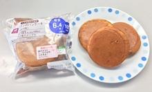 160127ブランのパンケーキ.jpg