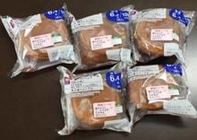 160127ブランのパンケーキ5袋.jpg