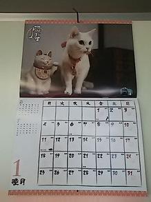 2016011506カレンダー4.JPG