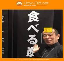 顔年齢.jpg