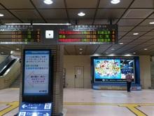 2016061704改札口.jpg