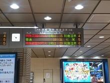 2016061705改札口2.jpg