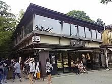 2016081901見城亭.JPG