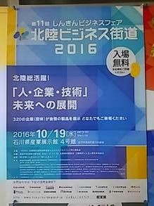 2016101406.JPG