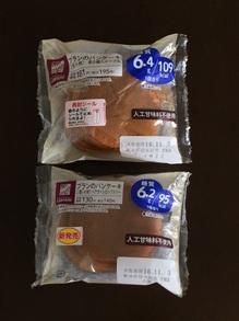 161101新旧ブランのパンケーキ.jpg