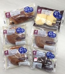 161116低糖質パンシリーズ.jpg