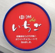 170316お菓子.jpg