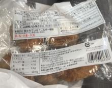 170317朝食(チョコクロワッサン).png