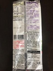 キユーピーマヨ.JPG